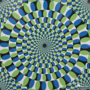 реальность и иллюзии