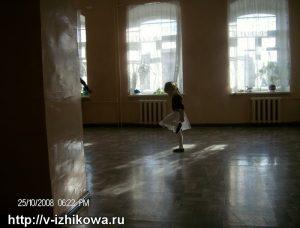 Любовь к себе. Занятие танцами.