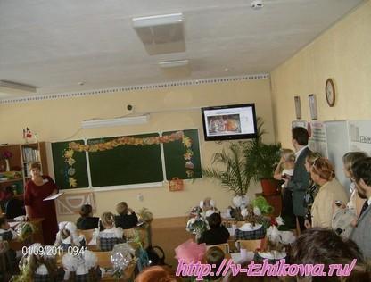 Первоклассники и младшие школьники.