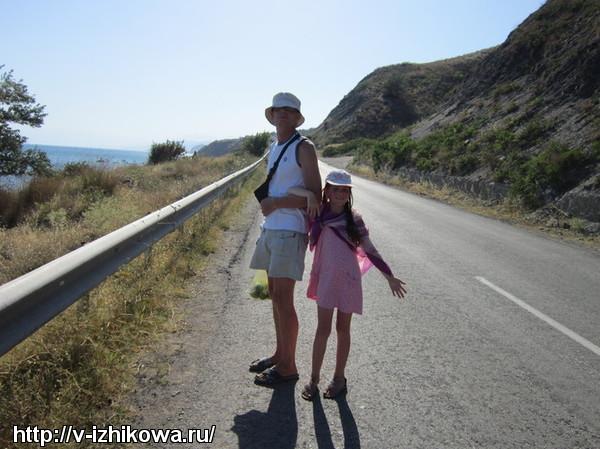 Путешествие в Крым.