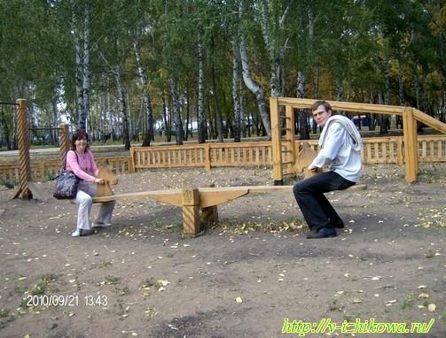 Укрепление семейных взаимоотношений.