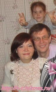 Вера и Сергей.