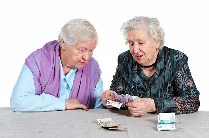 Пенсия, пенсионеры...
